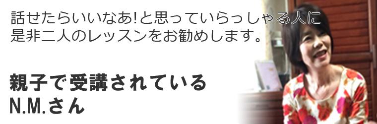 no1_nm