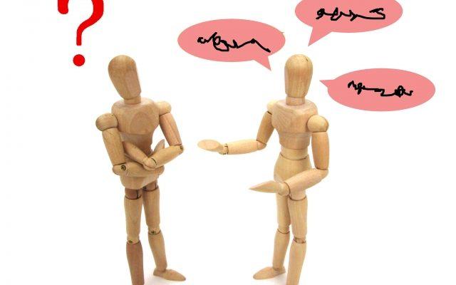 学校文法の8割は会話では必要ない?
